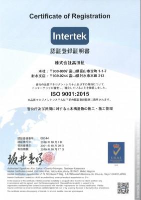 20161012114909_00001