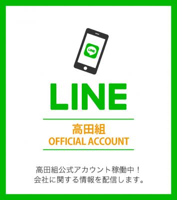 bnr_line1